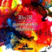 Artwork-Emancipate-yourself-Bhy2r-HD-1-