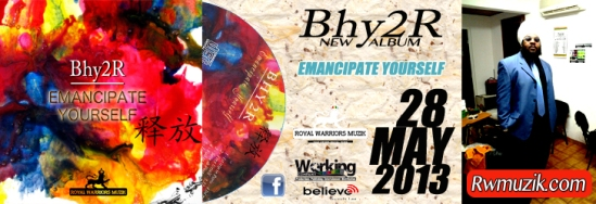 BANNIERE-WEB-PROMO-EMANCIPATE-YOURSELF-B-